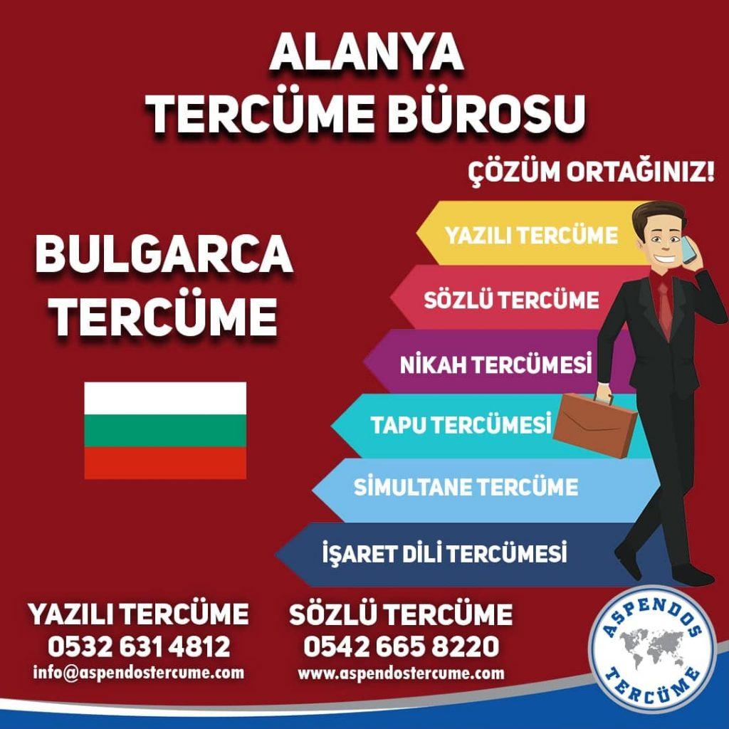 Alanya Tercüme Bürosu - Bulgarca Tercüme - Aspendos Tercüme