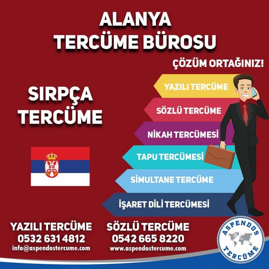 Alanya Tercüme Bürosu - Sırpça Tercüme - Aspendos Tercüme