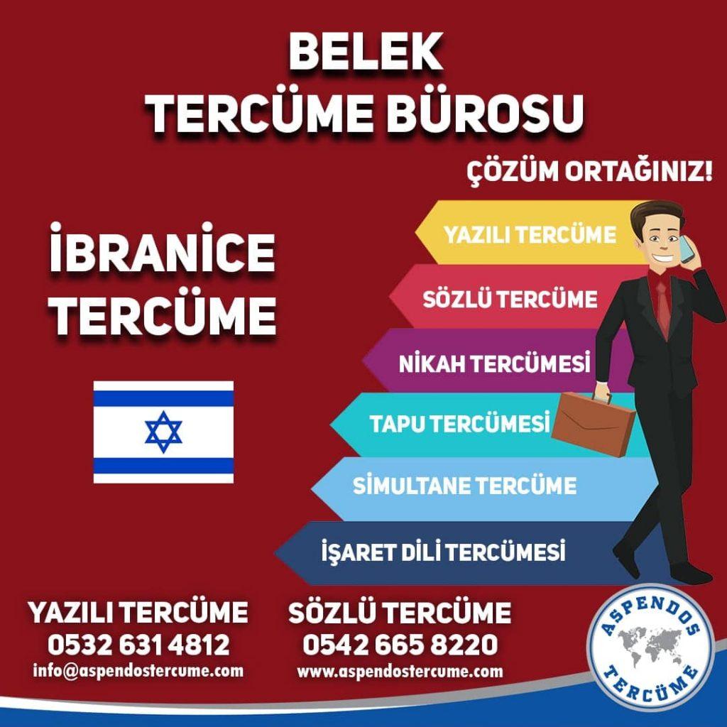 Belek Tercüme Bürosu - İbranice Tercüme - Aspendos Tercüme