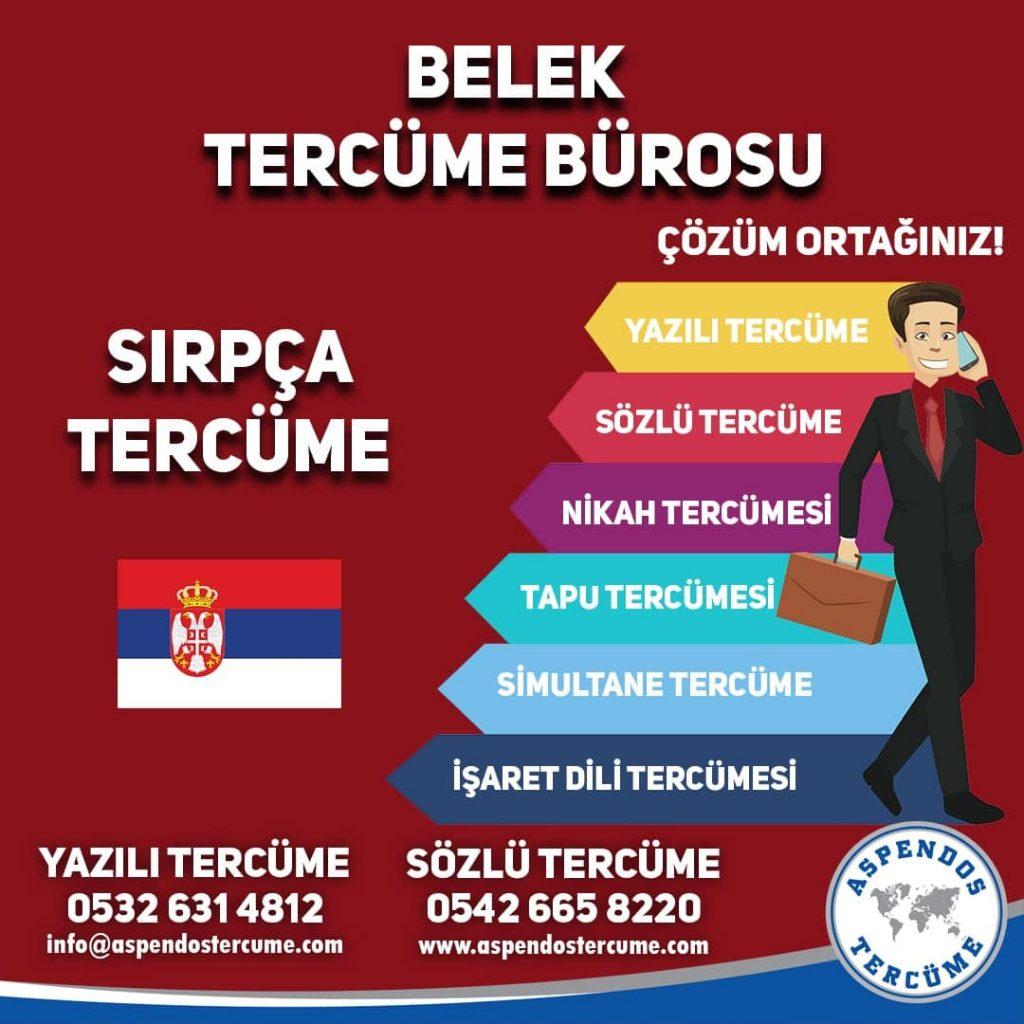 Belek Tercüme Bürosu - Sırpça Tercüme - Aspendos Tercüme