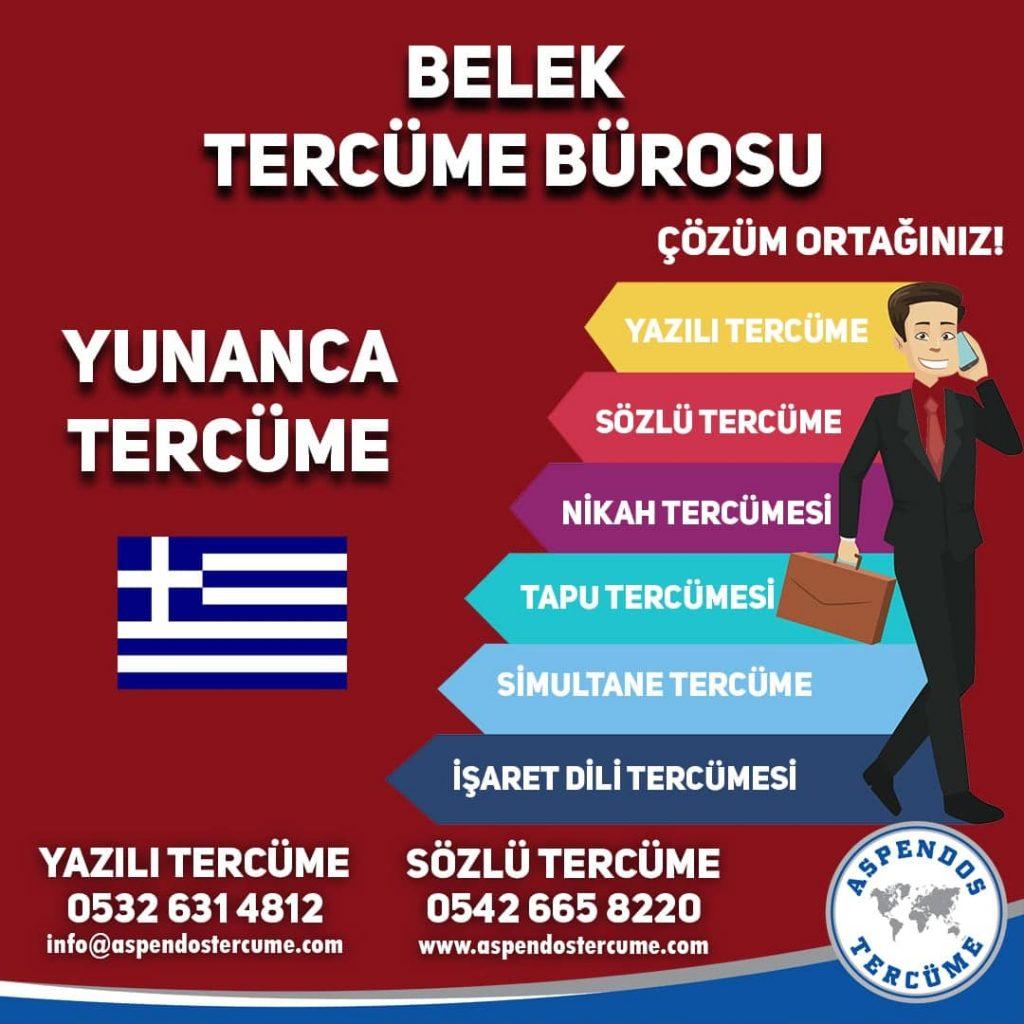 Belek Tercüme Bürosu - Yunanca Tercüme - Aspendos Tercüme