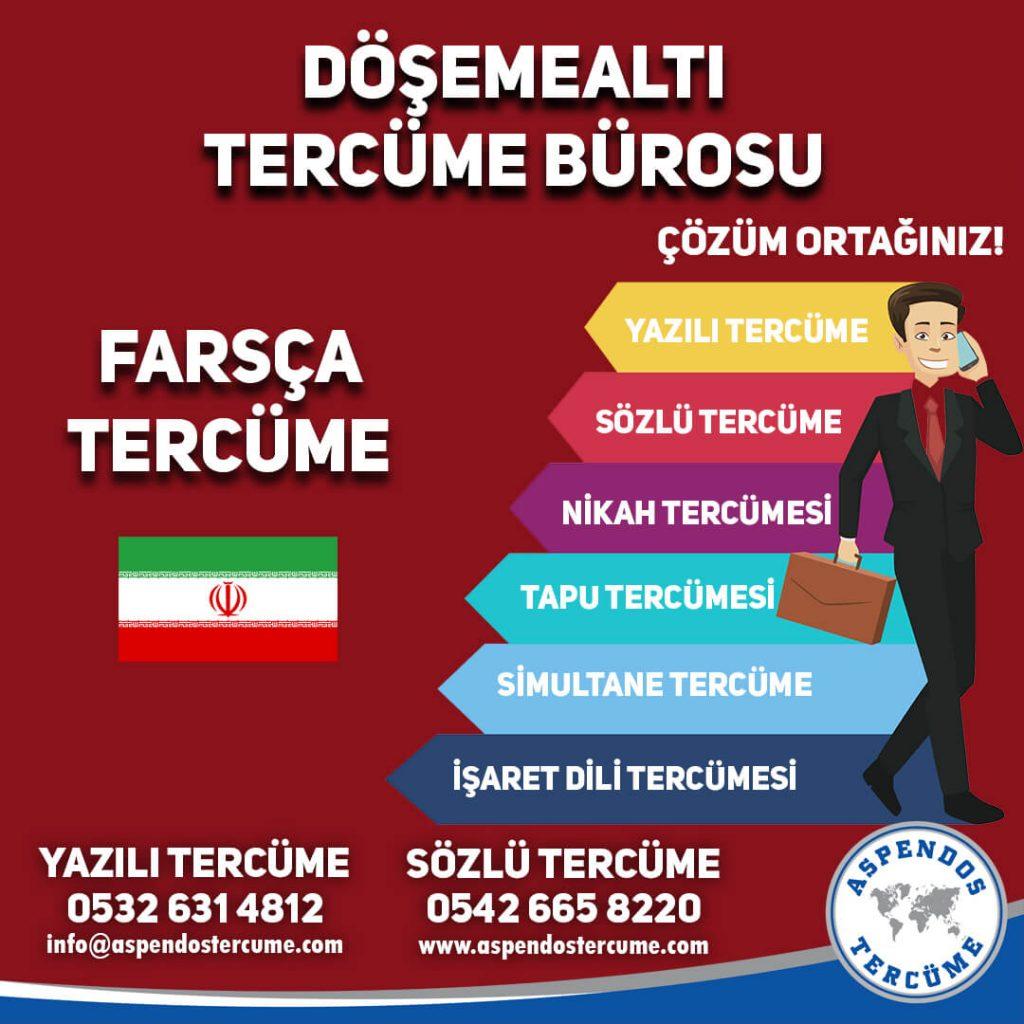 Döşemealtı Tercüme Bürosu - Farsça Tercüme - Aspendos Tercüme
