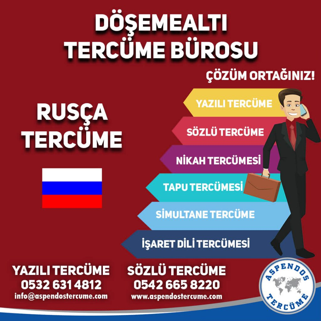 Döşemealtı Tercüme Bürosu - Rusça Tercüme - Aspendos Tercüme