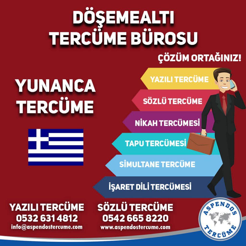Döşemealtı Tercüme Bürosu - Yunanca Tercüme - Aspendos Tercüme