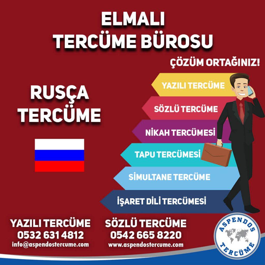Elmalı Tercüme Bürosu - Rusça Tercüme - Aspendos Tercüme