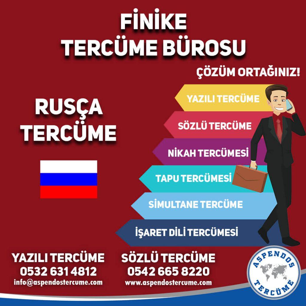 Finike Tercüme Bürosu - Rusça Tercüme - Aspendos Tercüme