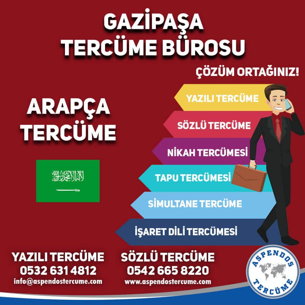 Gazipaşa Tercüme Bürosu - Arapça Tercüme - Aspendos Tercüme