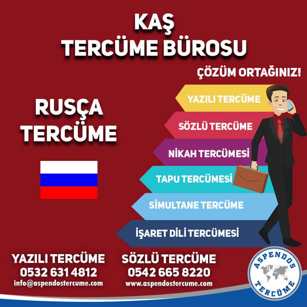 Kaş Tercüme Bürosu - Rusça Tercüme - Aspendos Tercüme