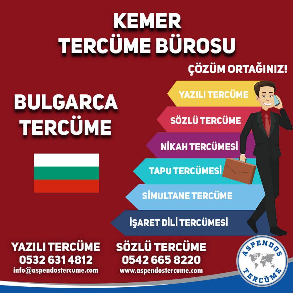 Kemer Tercüme Bürosu - Bulgarca Tercüme - Aspendos Tercüme