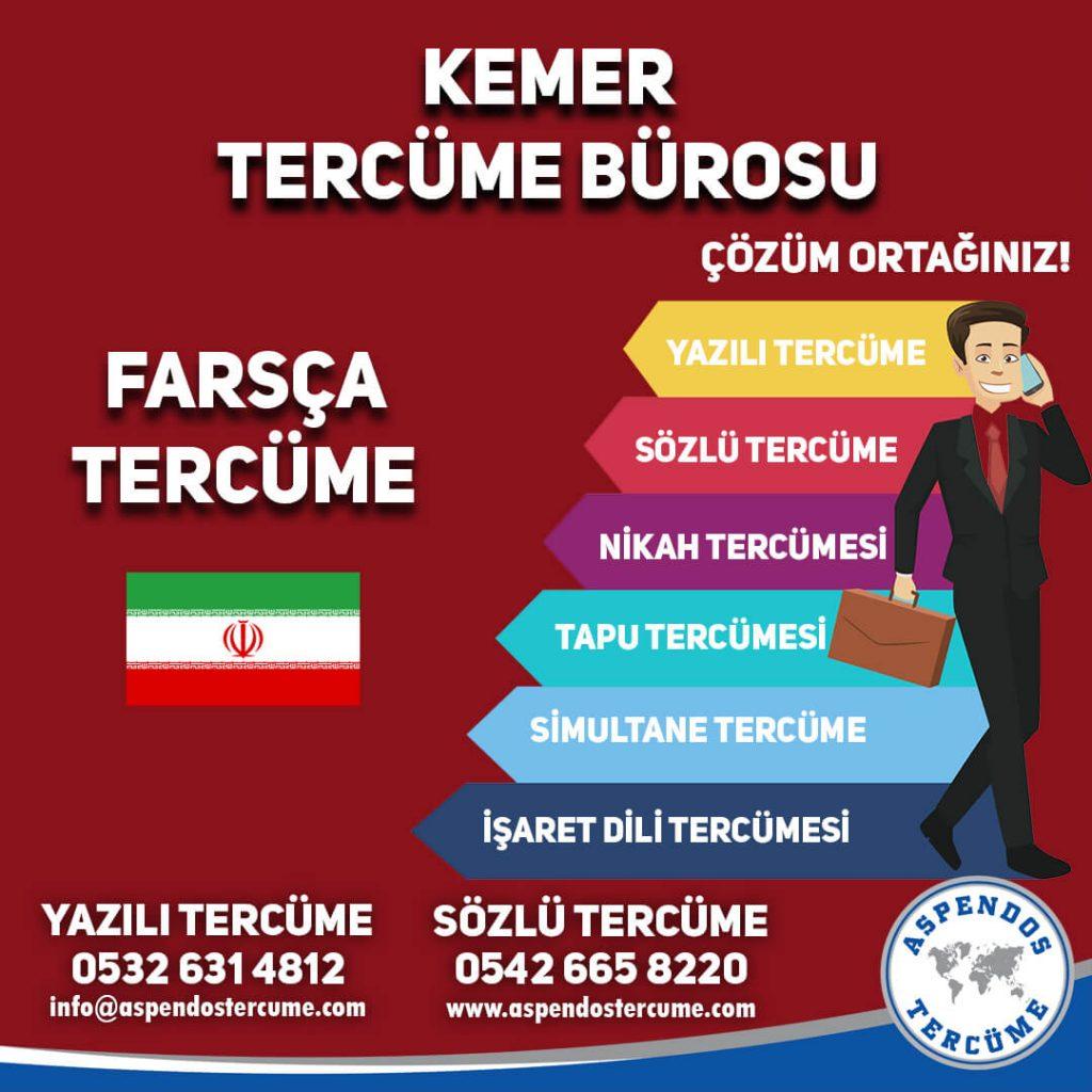 Kemer Tercüme Bürosu - Farsça Tercüme - Aspendos Tercüme