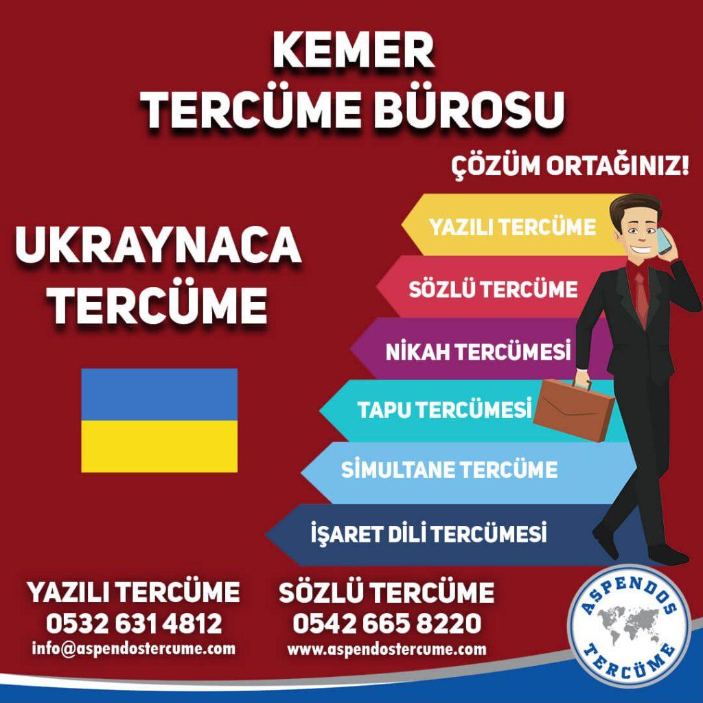Kemer Tercüme Bürosu - Ukraynaca Tercüme - Aspendos Tercüme