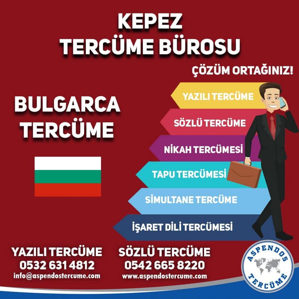 Kepez Tercüme Bürosu - Bulgarca Tercüme - Aspendos Tercüme