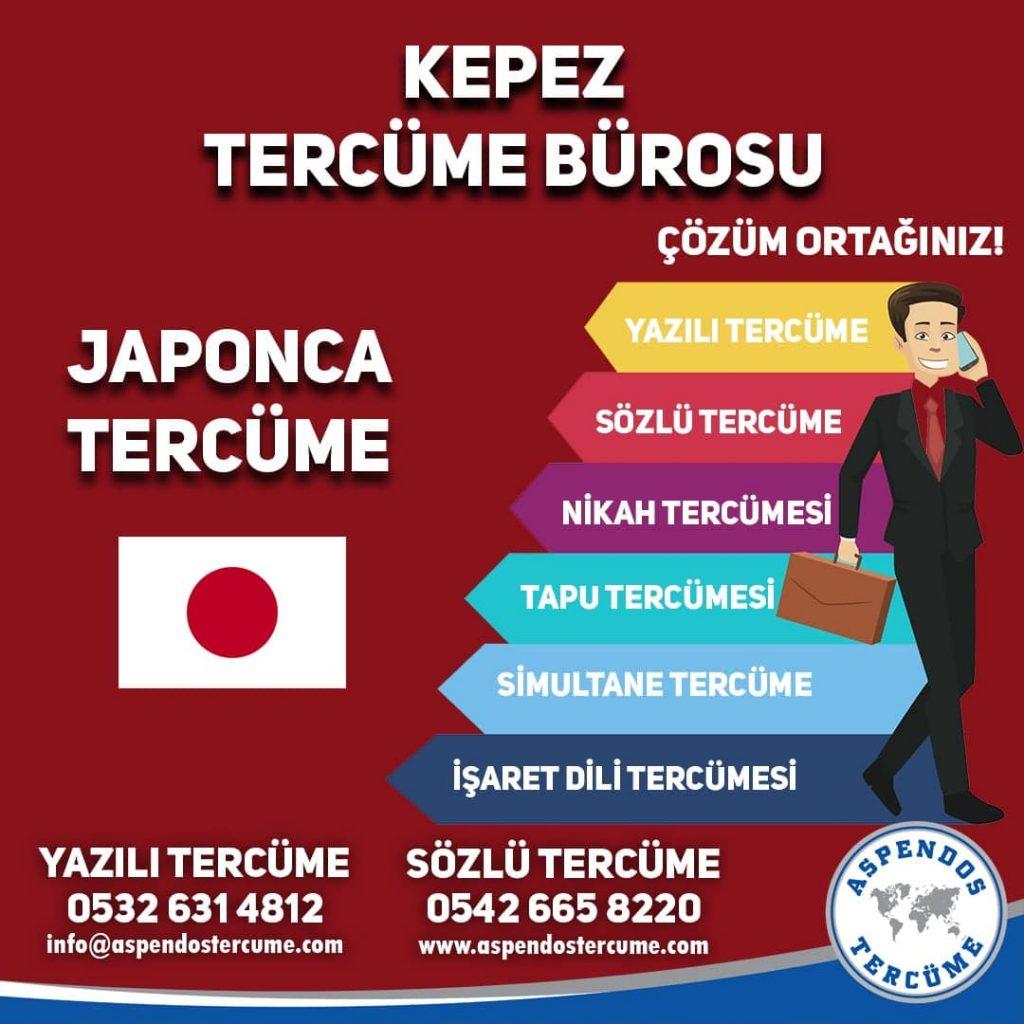 Kepez Tercüme Bürosu - Japonca Tercüme - Aspendos Tercüme