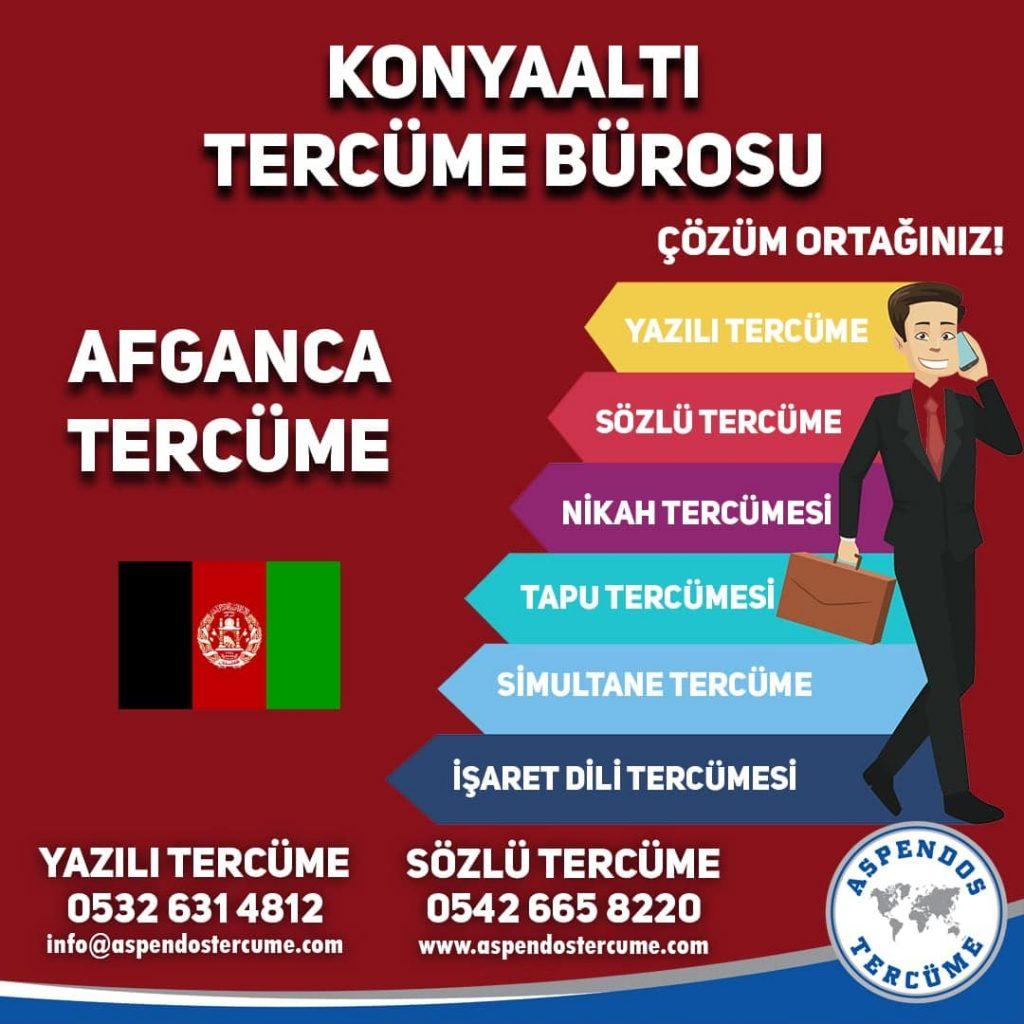 Afganca çeviri hizmetleri de sunduğumuz onlarca dilde tercüme hizmeti arasında yer almaktadır. Konyaaltı tercüme bürosu olarak Konyaaltı Afganca tercüme işlemlerinizi çok kısa sürede gerçekleştirmekteyiz. Günümüzde çeviri global olarak her ülkede uluslararası iletişimin sağlanmasında önemli bir ihtiyaç haline gelmiştir. Bu da Aspendos Tercüme gibi kurumsal hizmet veren çeviri şirketlerinin önemini arttırmıştır. Alanında uzman ekibimiz tarafından gerçekleştirilen Konyaaltı Afganca tercüme hizmeti ile dilerseniz Afganca dilinden Türkçeye dilerseniz de Türkçeden Afganca diline çeviri işlemi gerçekleştirebiliriz. Konyaaltı tercüme bürosu kapsamında ihtiyaç duyduğunuz pek çok dile hâkim olarak çeviri hizmeti sağlanmaktadır. Bu sayede farklı dillerden istediğiniz her dile çeviri hizmeti alınması mümkün olmaktadır. Konyaaltı Afganca çeviri olarak talepleriniz konusunda sizlere yardımcı olmaktan memnuniyet duymaktayız. Konyaaltı Tercüme Bürosu Afganca çeviri hizmetleri kapsamında ihtiyaç duyduğunuz alana yönelik olarak çeviri hizmeti sağlanmaktadır. Tapu çevirisi ya da ardıl çeviri gibi farklı alanlarda ihtiyaç duyulan Konyaaltı Afganca tercüme faaliyetleri Konyaaltı Aspendos Tercüme ve Danışmanlık Hizmetleri A.Ş. tercüme bürosu bünyesinde gerçekleştirilmeye devam etmektedir. Konyaaltı Afganca çeviri hizmetimizle gerek günlük konuşmalar gerekse de resmi yazışmalar ile ilgili desteklerimizden faydalanarak ihtiyaç duyduğunuz Konyaaltı Afganca çeviri hizmetini çok kısa sürede alma fırsatına sahipsiniz. Alanında uzman çevirmenler tarafından gerçekleştirilen Afganca tercüme sonrasında metinde işleminizi geçersiz kılacak, sizi zarara sokacak herhangi bir hata bulunmaz. Böylelikle tam ihtiyacınıza göre olarak çeviri hizmeti almış olursunuz. Aspendos Tercüme bürosu tarafından sağlanan diğer bütün hizmetler de değerlendirildiğinde yüksek memnuniyetle tamamlanan Konyaaltı Afganca çeviri işlemlerinin ağırlıklı olduğunu belirtmek gerekiyor. Hatasız çevirinin kritik öneme sahip olduğunu