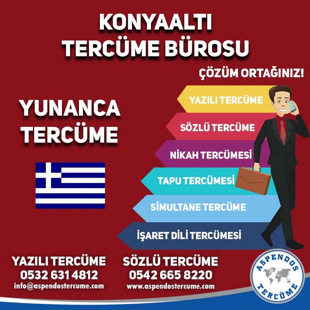Konyaaltı Tercüme Bürosu - Yunanca Tercüme - Aspendos Tercüme
