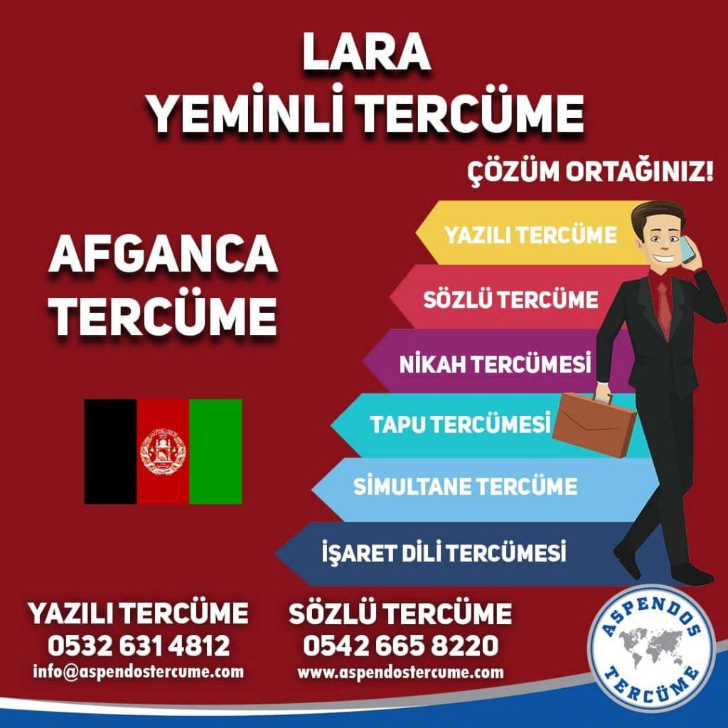 Lara Yeminli Tercüme - Afganca Tercüme - Aspendos Tercüme
