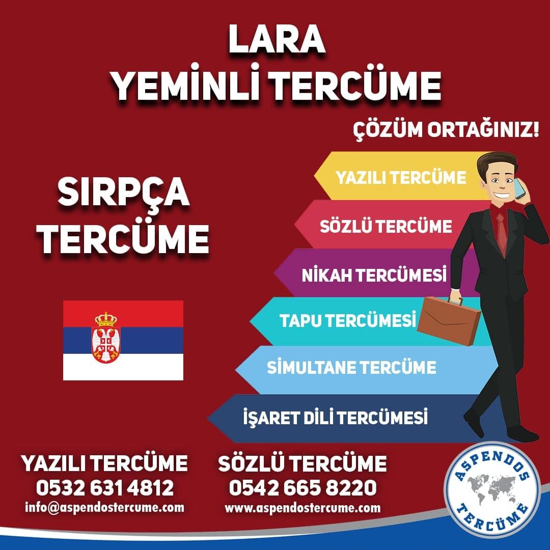 Lara Yeminli Tercüme - Sırpça Tercüme - Aspendos Tercüme