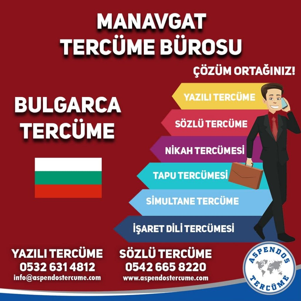 Manavgat Tercüme Bürosu - Bulgarca Tercüme - Aspendos Tercüme
