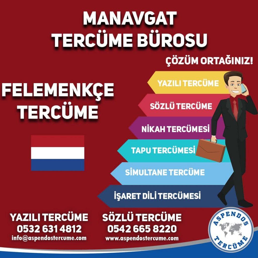 Manavgat Tercüme Bürosu - Felemenkçe Tercüme - Aspendos Tercüme