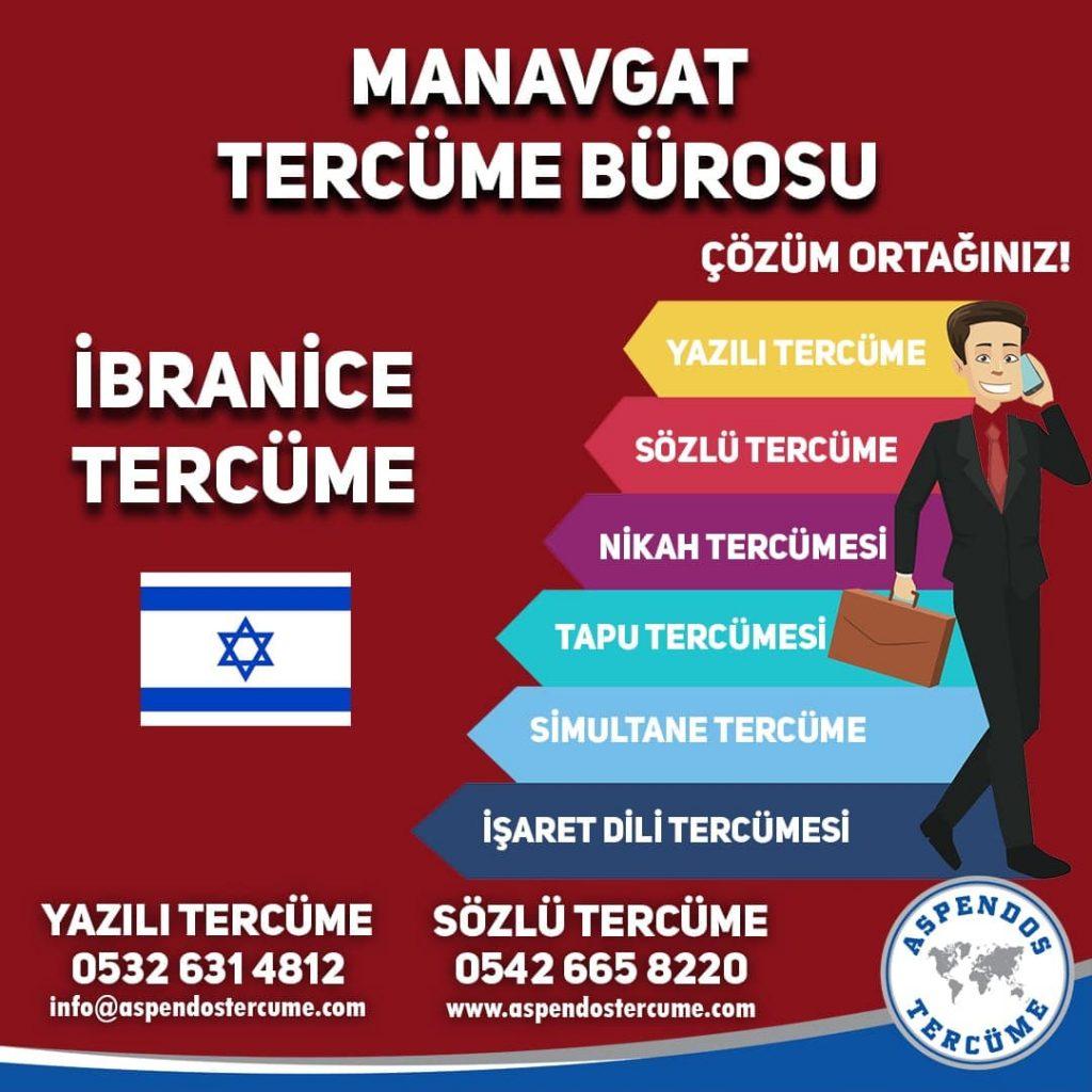 Manavgat Tercüme Bürosu - İbranice Tercüme - Aspendos Tercüme