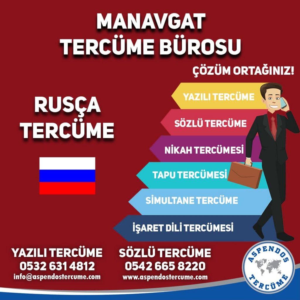 Manavgat Tercüme Bürosu - Rusça Tercüme - Aspendos Tercüme