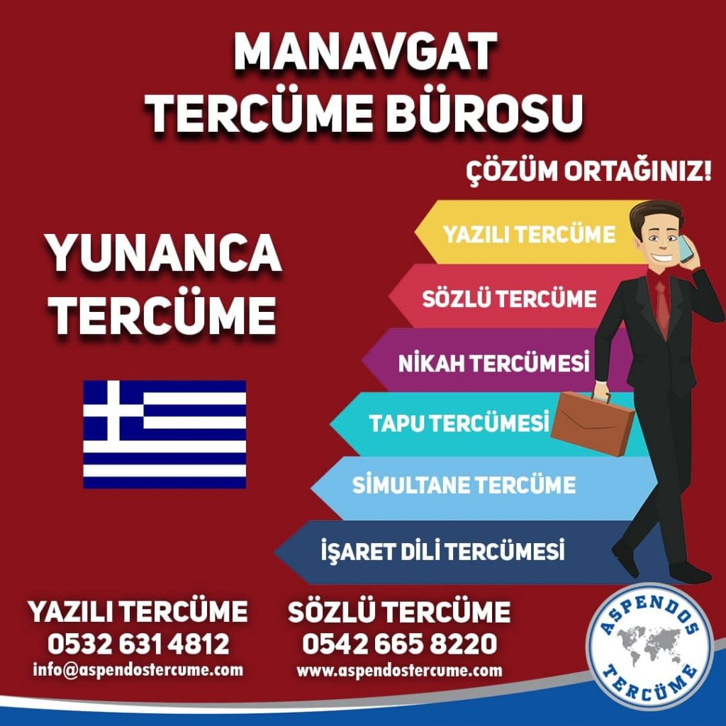 Manavgat Tercüme Bürosu - Yunanca Tercüme - Aspendos Tercüme