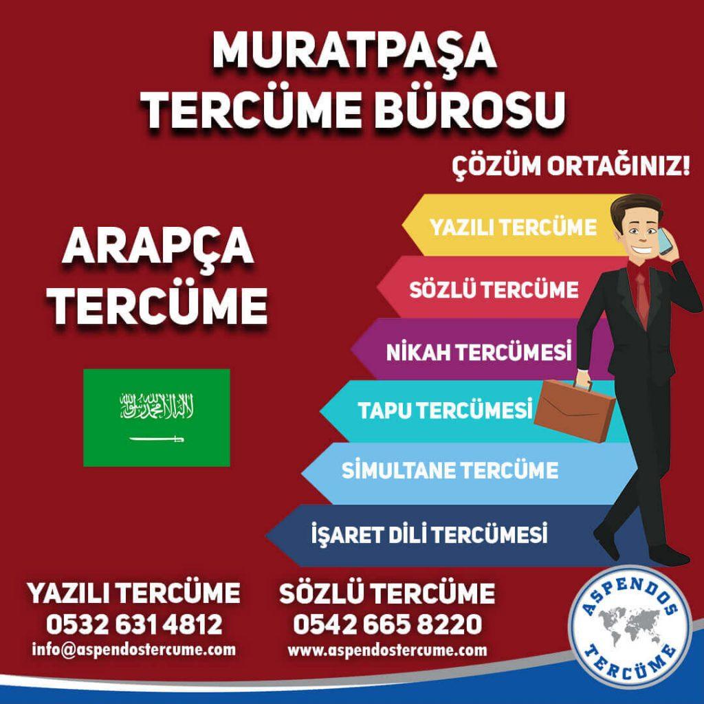 Muratpaşa Tercüme Bürosu - Arapça Tercüme - Aspendos Tercüme