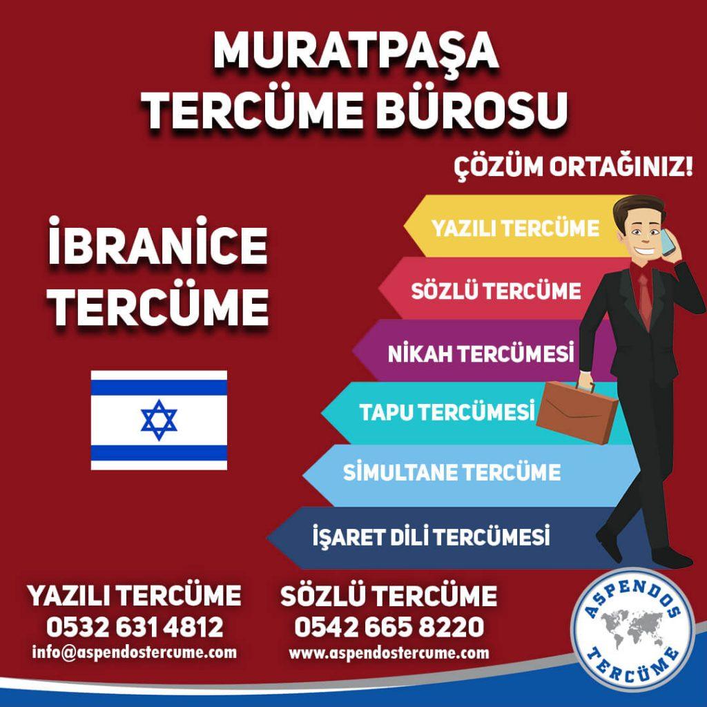 Muratpaşa Tercüme Bürosu - İbranice Tercüme - Aspendos Tercüme