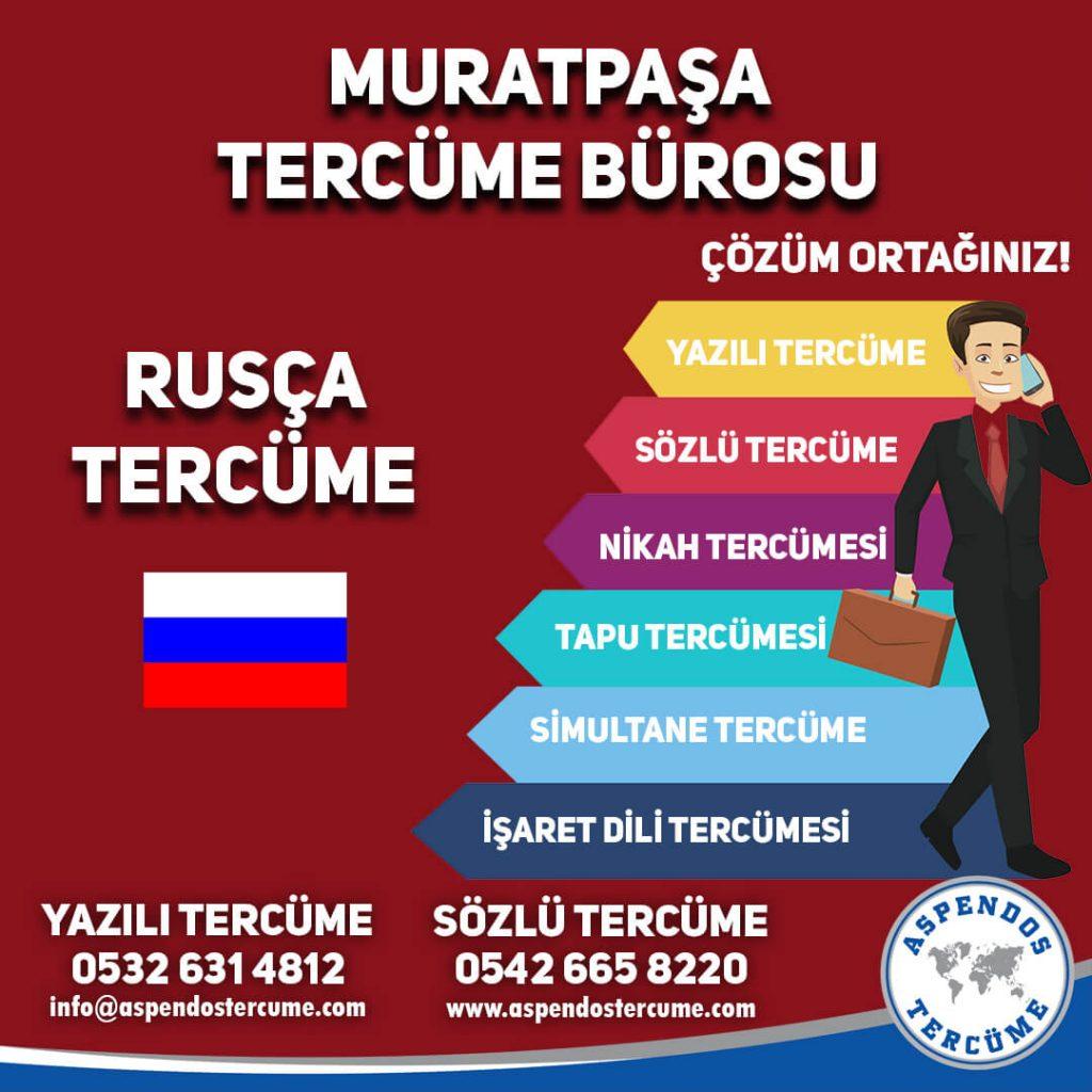 Muratpaşa Tercüme Bürosu - Rusça Tercüme - Aspendos Tercüme