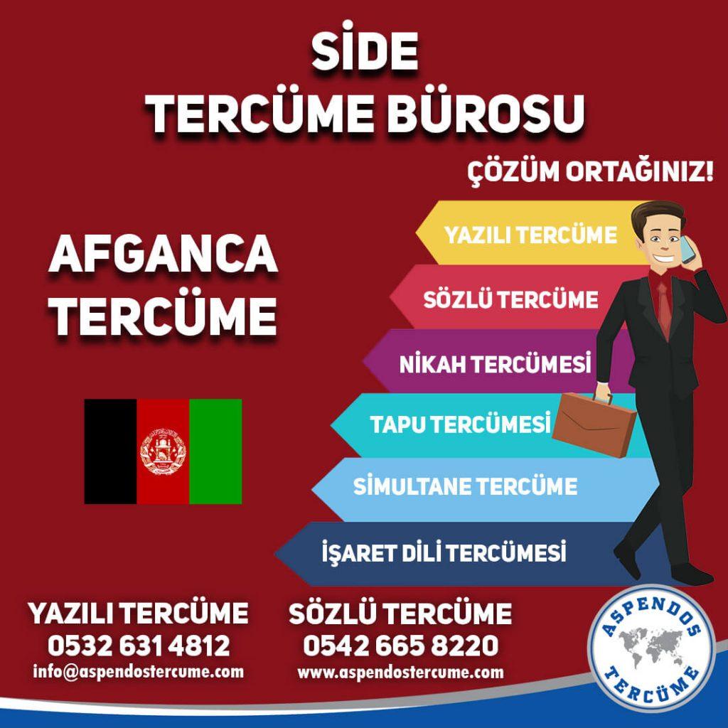 Side Tercüme Bürosu - Afganca Tercüme - Aspendos Tercüme