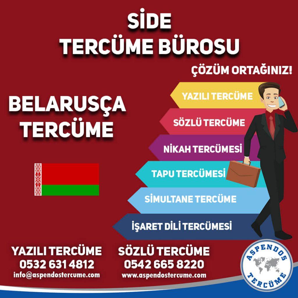 Side Tercüme Bürosu - Belarusça Tercüme - Aspendos Tercüme