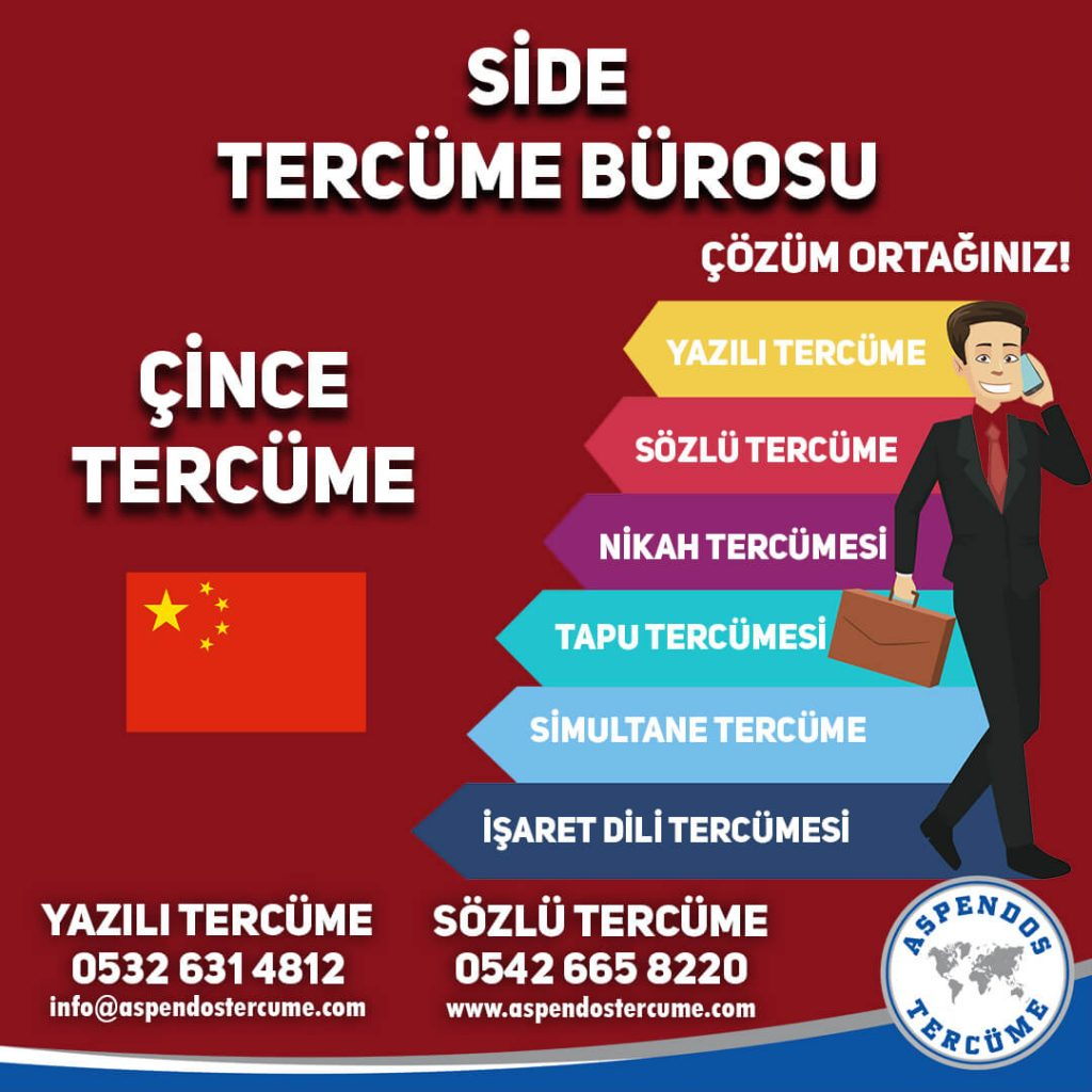Side Tercüme Bürosu - Çince Tercüme - Aspendos Tercüme