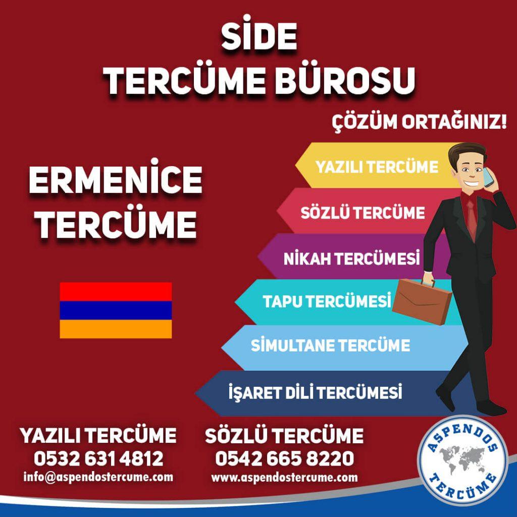Side Tercüme Bürosu - Ermenice Tercüme - Aspendos Tercüme