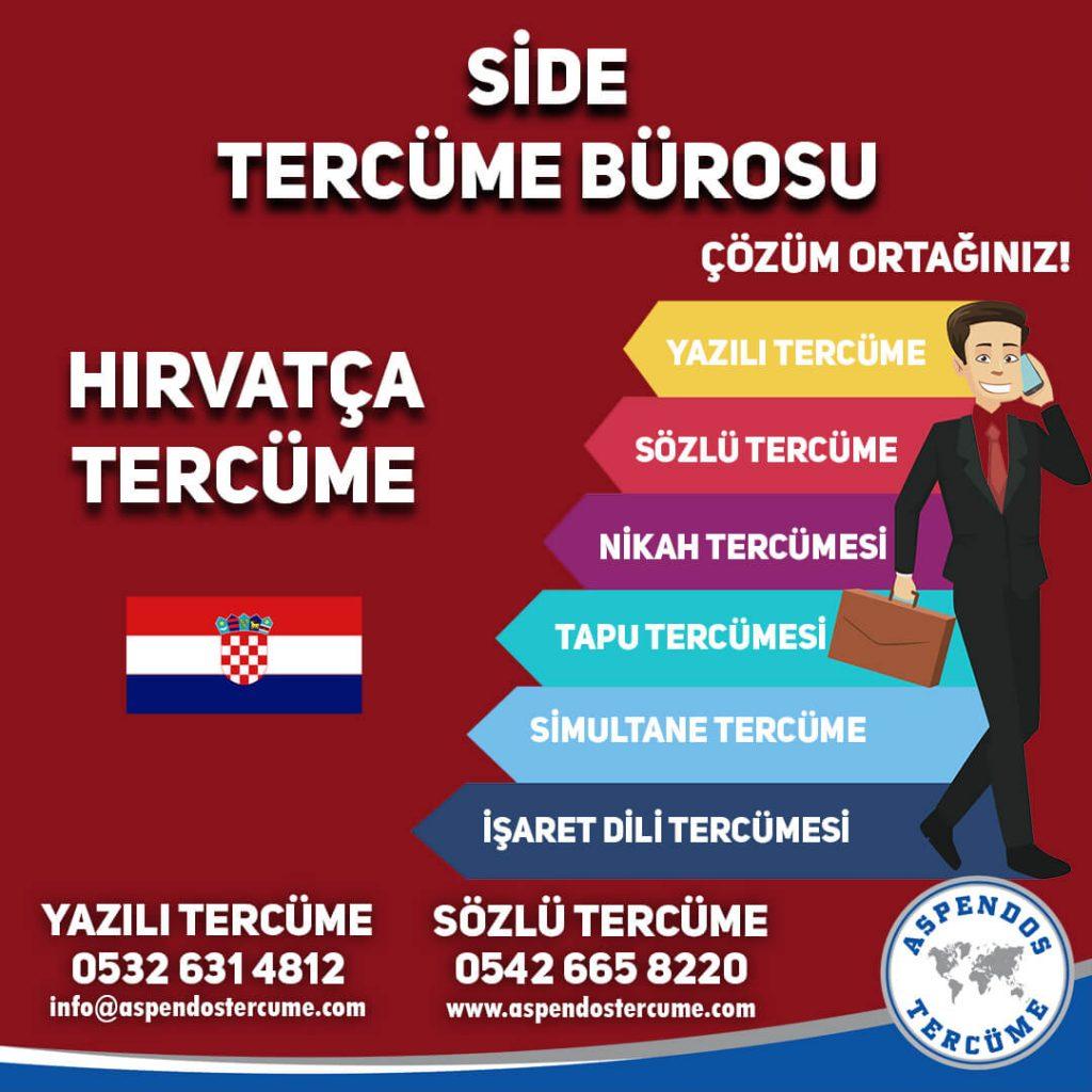 Side Tercüme Bürosu - Hırvatça Tercüme - Aspendos Tercüme