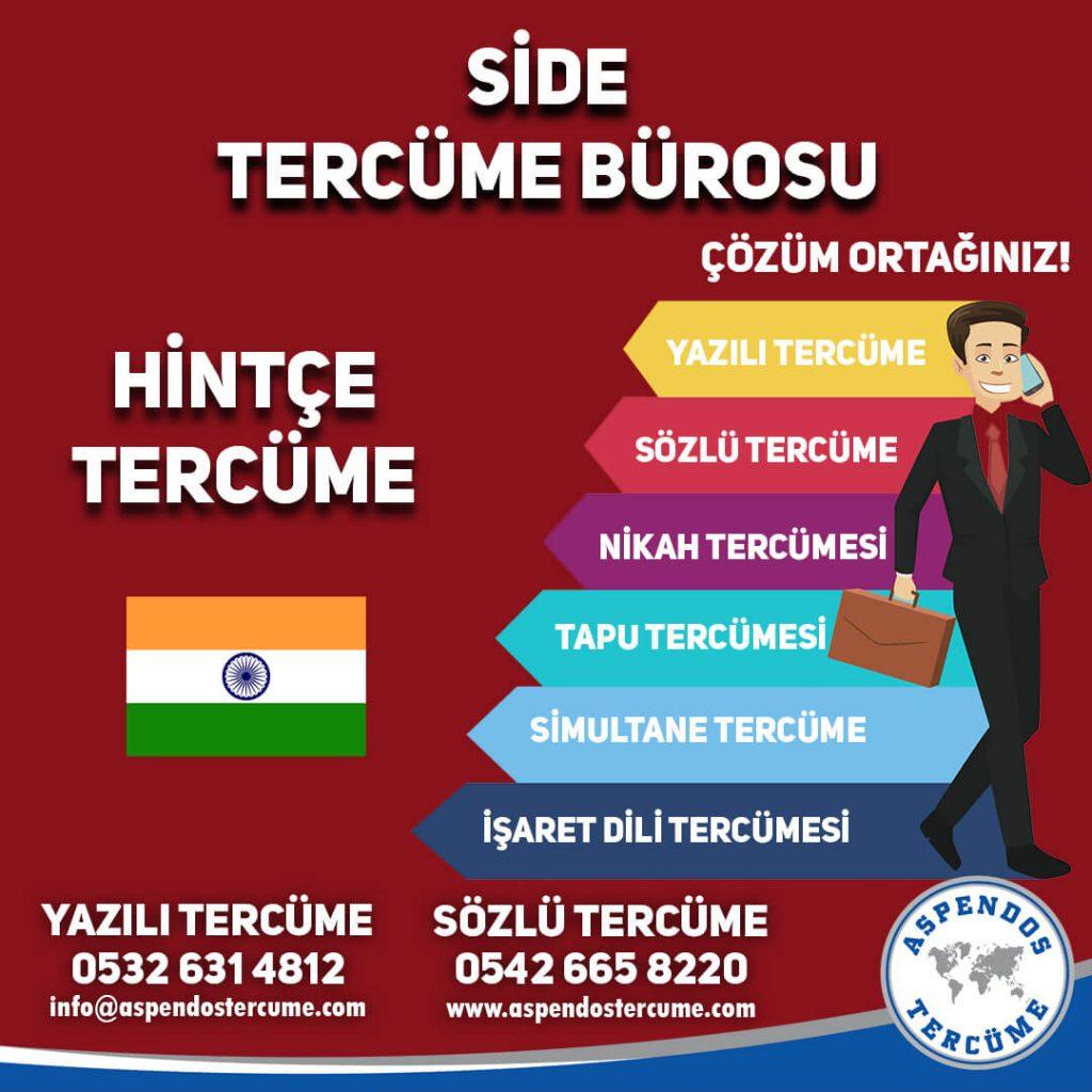 Side Tercüme Bürosu - Hintçe Tercüme - Aspendos Tercüme