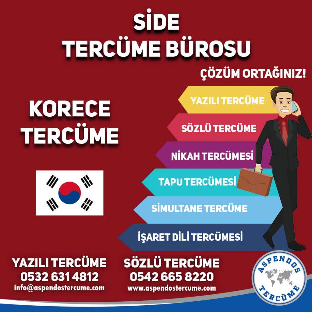 Korece çeviri hizmetleri de sunduğumuz onlarca dilde tercüme hizmeti arasında yer almaktadır. Side tercüme bürosu olarak Side Korece tercüme işlemlerinizi çok kısa sürede gerçekleştirmekteyiz. Günümüzde çeviri global olarak her ülkede uluslararası iletişimin sağlanmasında önemli bir ihtiyaç haline gelmiştir. Bu da Aspendos Tercüme gibi kurumsal hizmet veren çeviri şirketlerinin önemini arttırmıştır. Alanında uzman ekibimiz tarafından gerçekleştirilen Side Korece tercüme hizmeti ile dilerseniz Korece dilinden Türkçeye dilerseniz de Türkçeden Korece diline çeviri işlemi gerçekleştirebiliriz. Side tercüme bürosu kapsamında ihtiyaç duyduğunuz pek çok dile hâkim olarak çeviri hizmeti sağlanmaktadır. Bu sayede farklı dillerden istediğiniz her dile çeviri hizmeti alınması mümkün olmaktadır. Side Korece çeviri olarak talepleriniz konusunda sizlere yardımcı olmaktan memnuniyet duymaktayız. Dünyanın farklı ülkelerinden gelen turistlerin ortak dil olan İngilizceyi tercih etmesi bu alanda farklı tercüme çeşitlerini ön plana çıkarmaktadır. Side Tercüme Bürosu Korece çeviri hizmetleri kapsamında ihtiyaç duyduğunuz alana yönelik olarak çeviri hizmeti sağlanmaktadır. Tapu çevirisi ya da ardıl çeviri gibi farklı alanlarda ihtiyaç duyulan Side Korece tercüme faaliyetleri Side Aspendos Tercüme ve Danışmanlık Hizmetleri A.Ş. tercüme bürosu bünyesinde gerçekleştirilmeye devam etmektedir. Side Korece çeviri hizmetimizle gerek günlük konuşmalar gerekse de resmi yazışmalar ile ilgili desteklerimizden faydalanarak ihtiyaç duyduğunuz Side Korece çeviri hizmetini çok kısa sürede alma fırsatına sahipsiniz. Alanında uzman çevirmenler tarafından gerçekleştirilen Korece tercüme sonrasında metinde işleminizi geçersiz kılacak, sizi zarara sokacak herhangi bir hata bulunmaz. Böylelikle tam ihtiyacınıza göre olarak çeviri hizmeti almış olursunuz. Aspendos Tercüme bürosu tarafından sağlanan diğer bütün hizmetler de değerlendirildiğinde yüksek memnuniyetle tamamlanan Side Korece çeviri işlemlerinin ağı