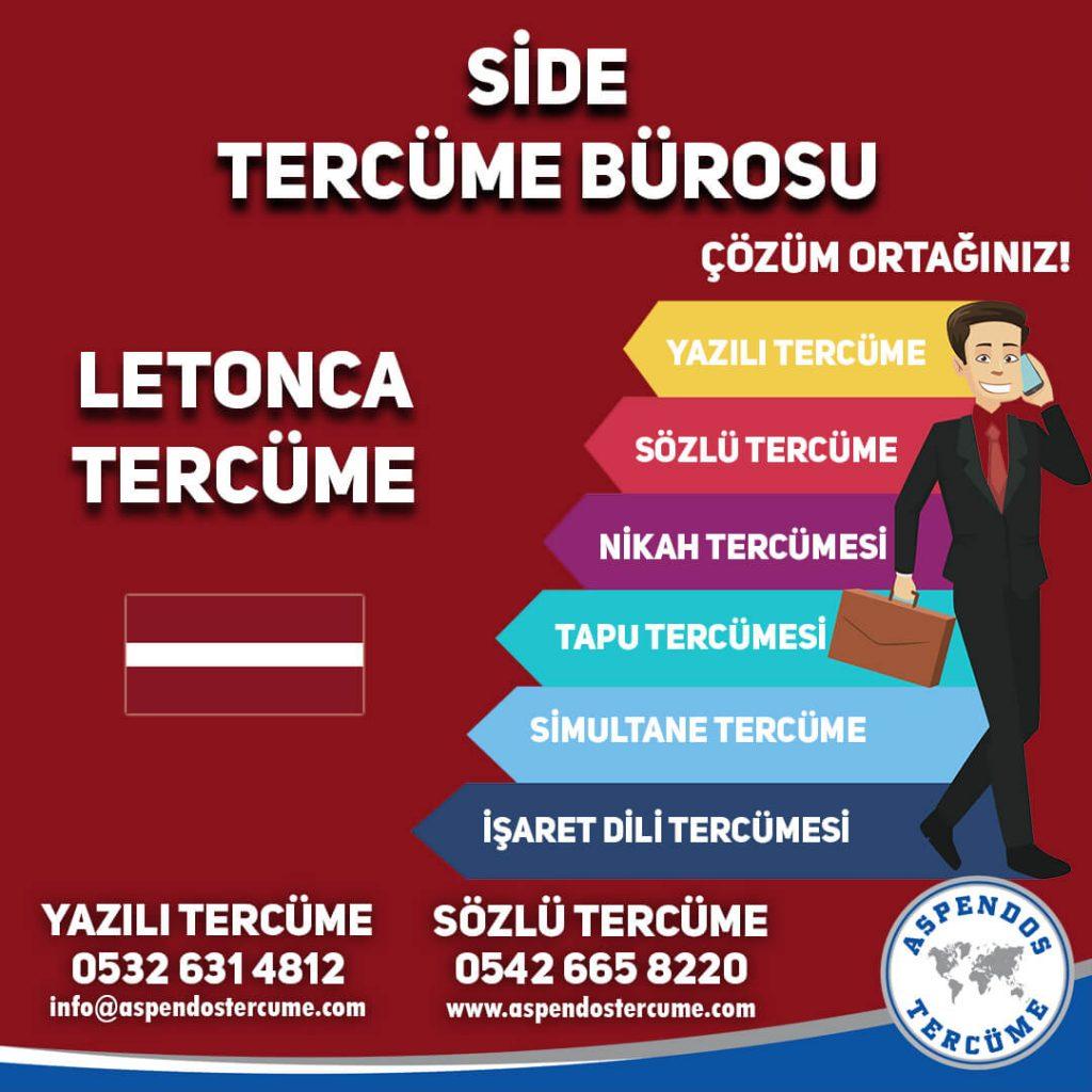 Side Tercüme Bürosu - Letonca Tercüme - Aspendos Tercüme
