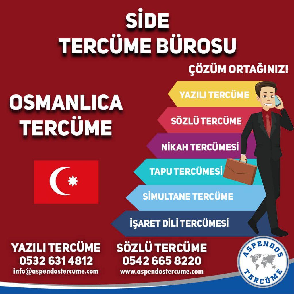 Side Tercüme Bürosu - Osmanlıca Tercüme - Aspendos Tercüme