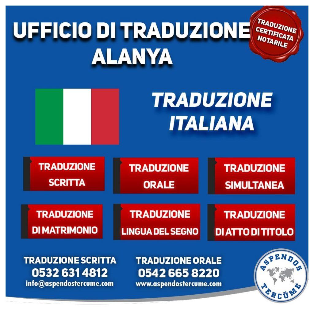 TRADUZIONE ITALIANA