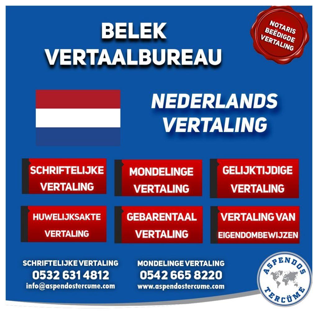belek_vertaalbureau nederlandse vertaling_NL