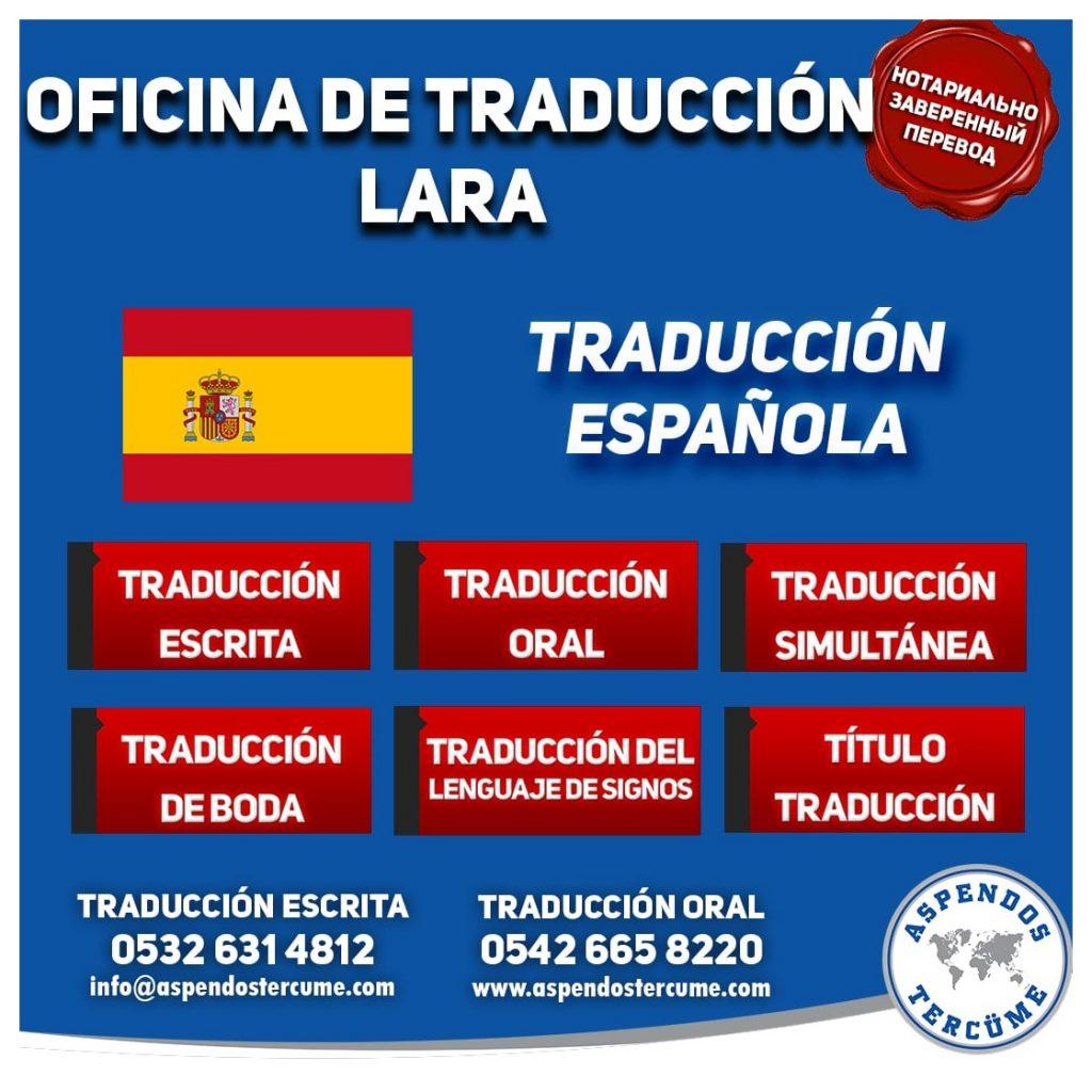 Lara Oficina de Traduccion - Traducción Española