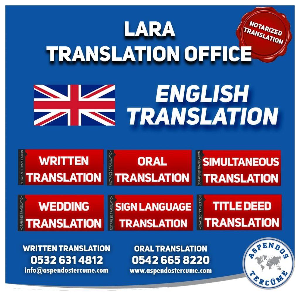 Lara Translation Office - English Translation - Aspendos Translation Services
