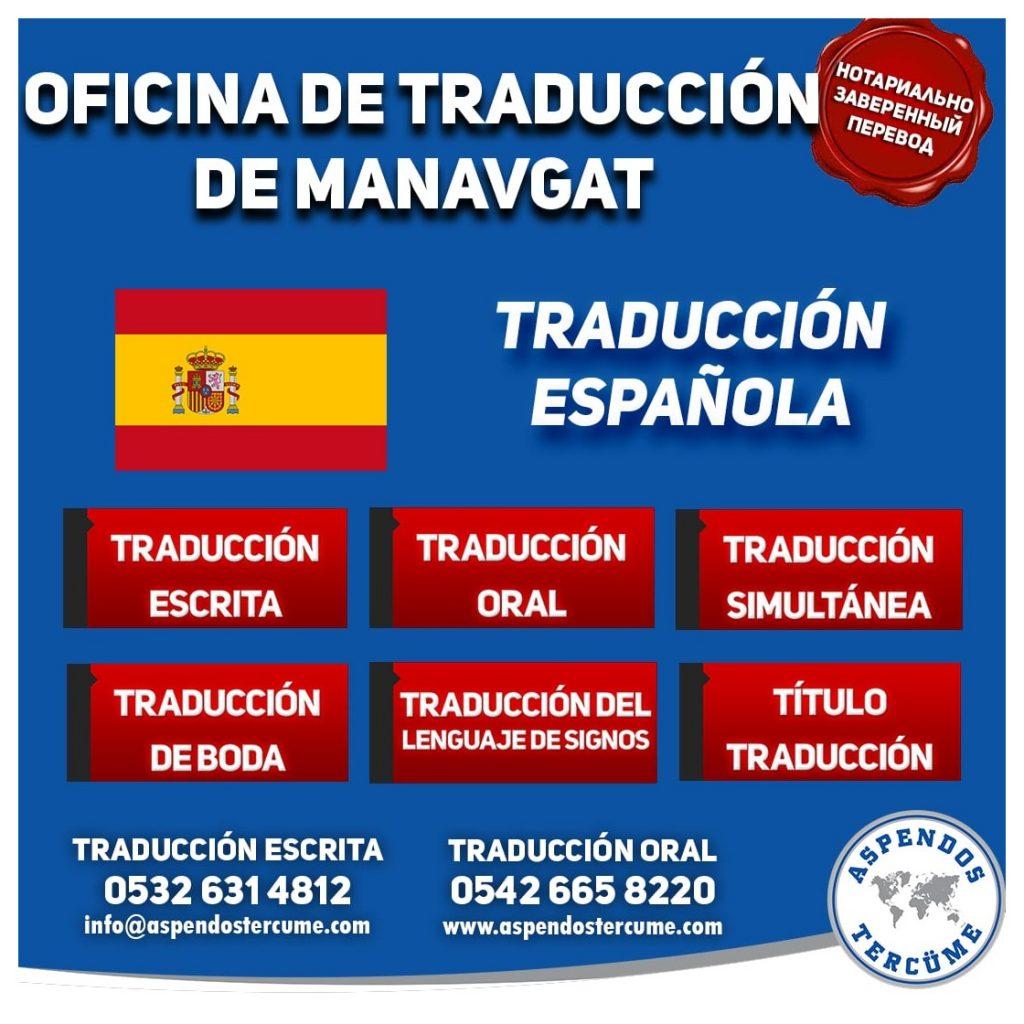 Manavgat Oficina de Traduccion - Traducción Española