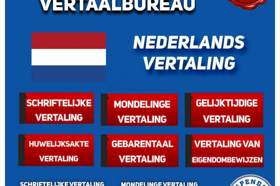manavgat_vertaalbureau nederlandse vertaling_NL