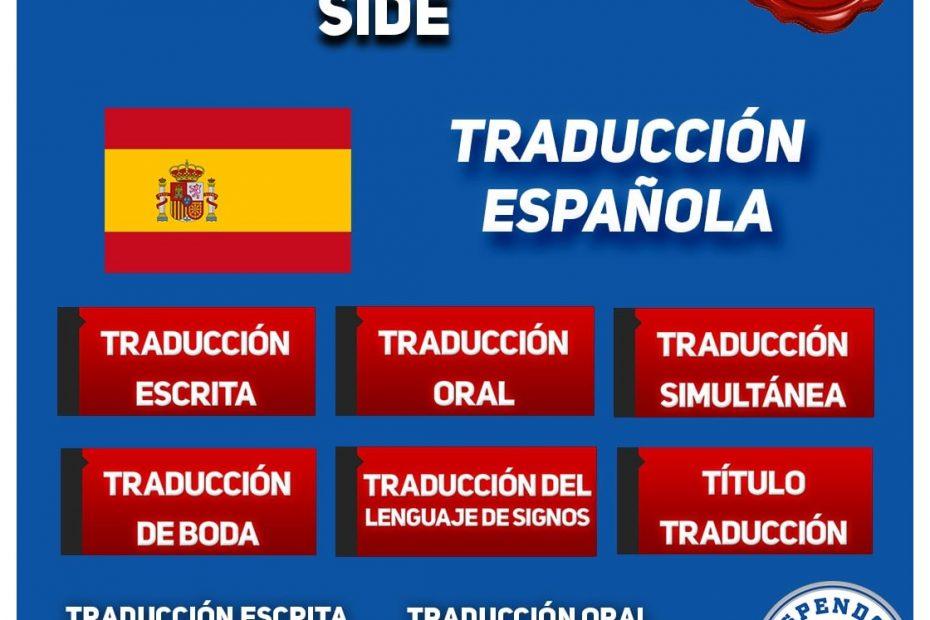 Side Oficina de Traduccion - Traducción Española