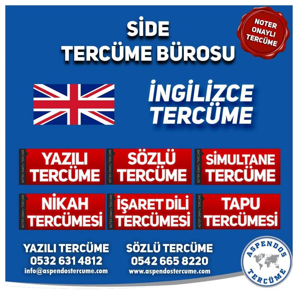 Side Tercüme Bürosu - İngilizce Tercüme - Aspendos Tercüme