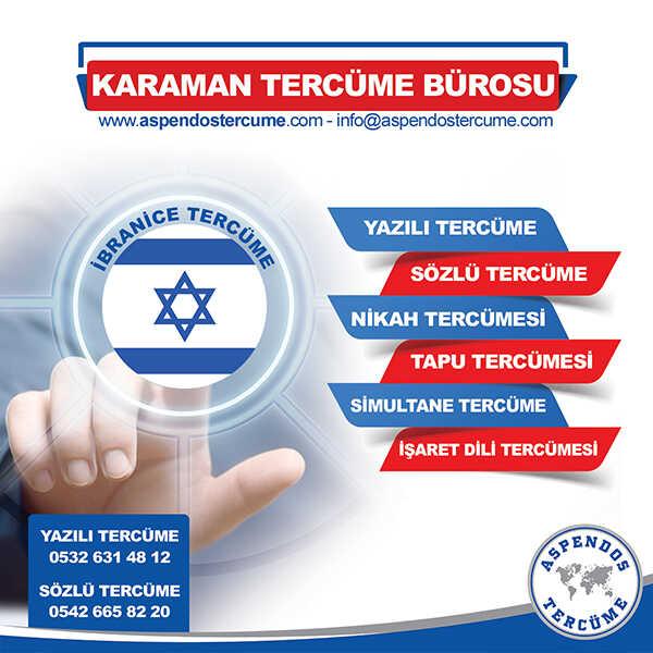 Karaman İbranice Tercüme Hizmeti