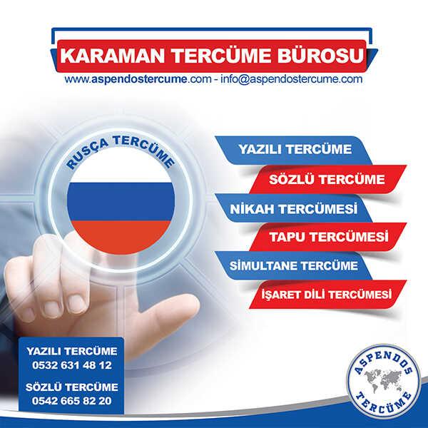 Karaman Rusça Tercüme Hizmeti