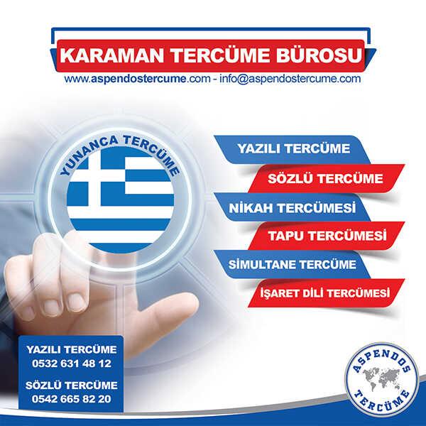 Karaman Yunanca Tercüme Hizmeti