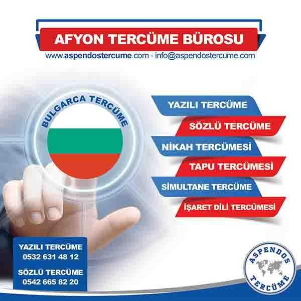 Afyon Bulgarca Tercüme Hizmeti